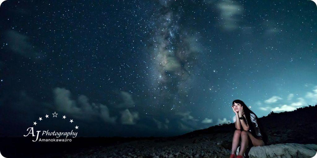 白保きら星ツアー・石垣島の星空ツアー